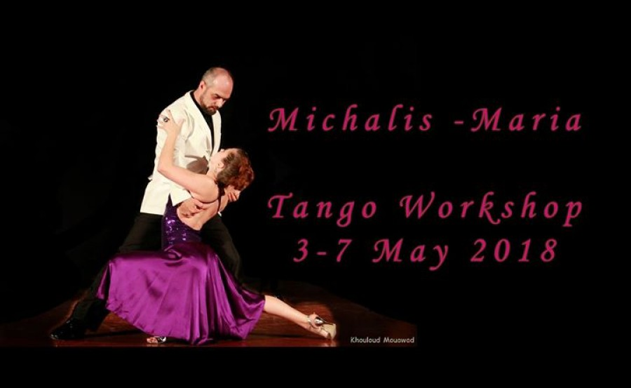 Michalis and Maria Helsinki Tango Workshop