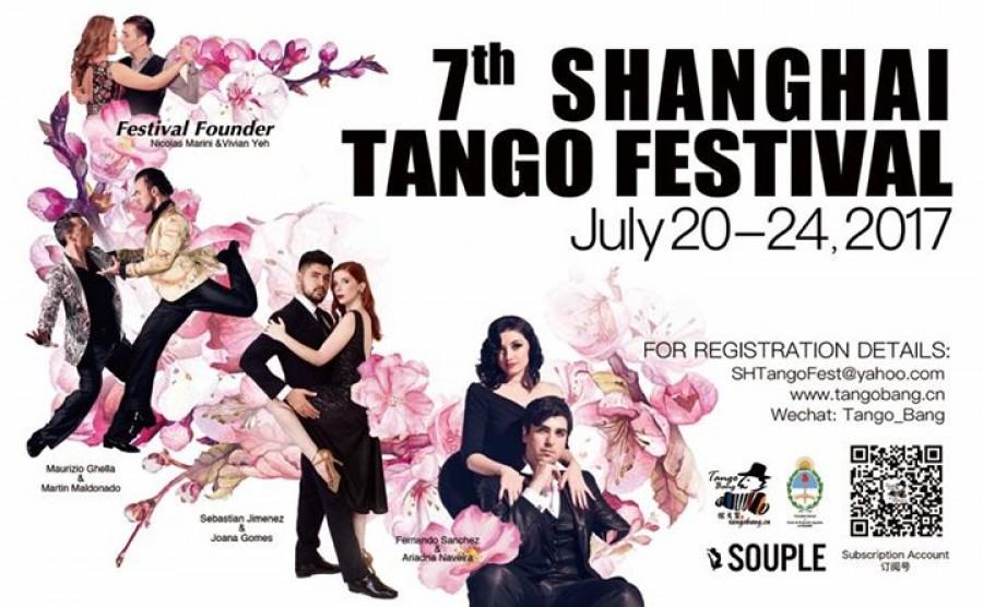 7th Shanghai International Tango Festival