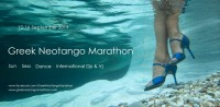 Greek NeoTango Marathon 2nd edition